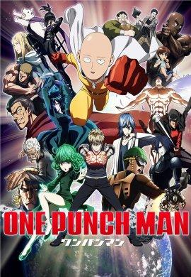 Ванпанчмен / One Punch Man смотреть онлайн