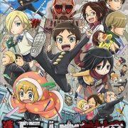 Вторжение! Гиганты Средней Школы / Shingeki: Kyojin Chuugakkou все серии