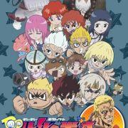 Кулак Северной Звезды: Вкус клубники / Hokuto no Ken: Ichigo Aji все серии