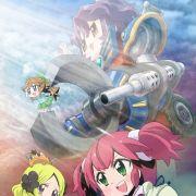 Волшебная Сомера-тян / Fushigi na Somera-chan все серии