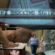 Моя Ужасная История