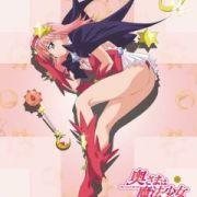 Okusama wa Mahou Shoujo / Замужняя Девушка-Волшебница / Madam is a Magical Girl / Oku-sama wa Mahou Shoujo все серии