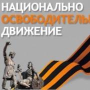 Анатолий Вассерман - Открытым текстом 26.04.2013