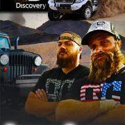 Discovery. Братья Дизель / Diesel Brothers все серии
