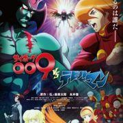 Киборг 009 Против Человека-Дьявола / Cyborg 009 vs Devilman все серии