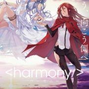 Гармония / Harmony все серии