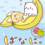 Банания / Bananya все серии