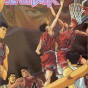 Коронный Бросок / Slam Dunk все серии