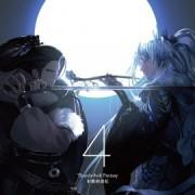 Грозовая фантазия / Thunderbolt Fantasy: Touriken Yuuki все серии