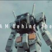 Гандам - За Фронтом / GUNDAM — Behind the Front все серии