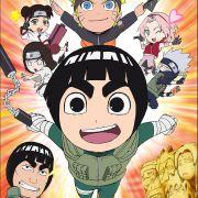 Тиби Наруто: Весна юности Рока Ли / Naruto SD: Rock Lee no Seishun Full-Power Ninden все серии