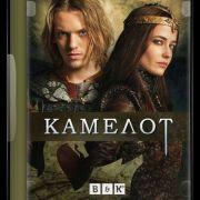 Камелот / Camelot все серии