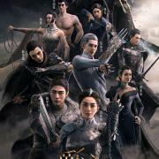 Следы Династий: Легенды Воюющих Царств / Легенда О Разорении Династий /  L.O.R.D. Legend of Ravaging Dynasties все серии