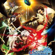 Цепные Хроники: Свет Геккейтаса / Chain Chronicle: Hekuseitasu no Hikari все серии