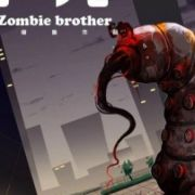 Брат Зомби / Zombie Brother / Shi Xiong все серии
