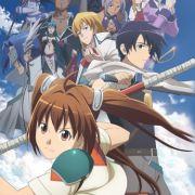 Легенда О Героях: Следы В Небе / The Legend of Heroes: Trails in the Sky / Eiyuu Densetsu: Sora no Kiseki все серии