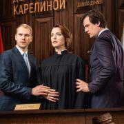 Дело судьи Карелиной все серии