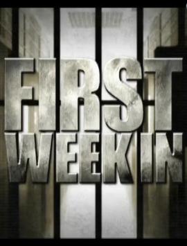 Первая неделя за решеткой / First Week In