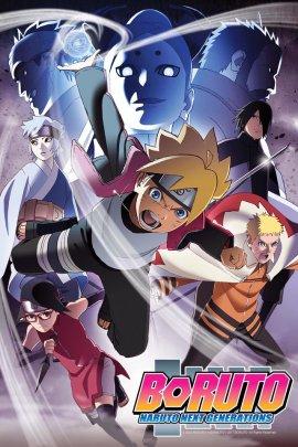 Боруто: Новое Поколение Наруто / Boruto: Naruto Next Generations смотреть онлайн
