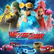 Лига WatchCar. Битвы чемпионов / Power Battle WatchCar все серии