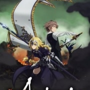 Судьба: Апокриф / Fate: Apocrypha все серии