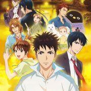 Изысканная Жизнь В Особняке Нежити / Youkai Apartment no Yuuga na Nichijou все серии