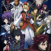Империя Альтаир / Shoukoku no Altair / Altair A Record of Battles все серии