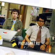 Компьютерщики / IT Crowd, The все серии