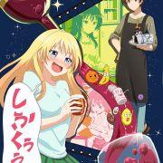 Алкоголь Для Супружеской Пары / Osake wa Fuufu ni Natte kara все серии