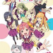 Аниме Истории / AnimeGataris / Anime Stories все серии
