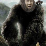 Ким Конг / Kim Kong все серии