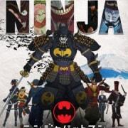 Бэтмен-ниндзя / Batman Ninja все серии