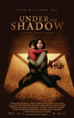 В тени / Under the Shadow
