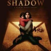 В тени / Under the Shadow