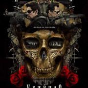 Убийца 2. Против всех (Солдат) / Sicario 2: Soldado