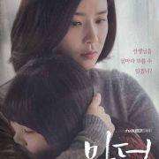Мама / Mother (Korea) все серии
