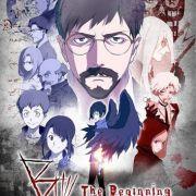 B: The Beginning / Би: Начало все серии