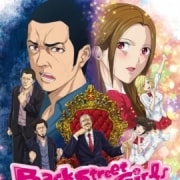 Из Якудзы В Айдолы / Back Street Girls все серии