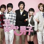 Цветочки после ягодок / Boys over Flowers (Korea) все серии