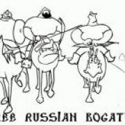 Три русских богатыря все серии