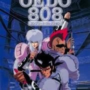 Кибергород Эдо / Cyber City Oedo 808 все серии