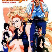 Золотой парень - бродяга, обожающий учиться / Golden Boy Sasurai no Obenkyou Boy (Golden Boy) все серии