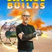 Дикие эксперименты Адама Сэвиджа / Savage Builds все серии
