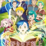 Власть Книжного Червя / Honzuki no Gekokujou все серии