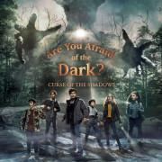 Ты боишься темноты? / Are You Afraid of the Dark? все серии
