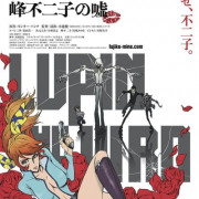 Люпен III: Ложь Минэ Фудзико / Lupin the IIIrd: Mine Fujiko no Uso все серии