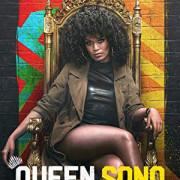 Королева Соно / Queen Sono все серии
