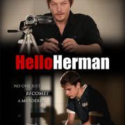 Школьный стрелок / Hello Herman