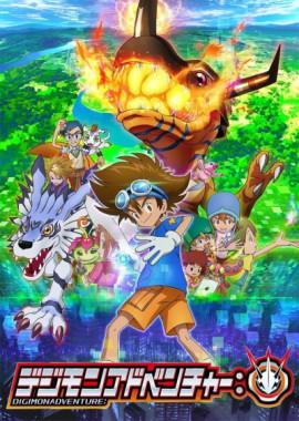 Приключения дигимонов: Пси / Digimon Adventure: Psi смотреть онлайн