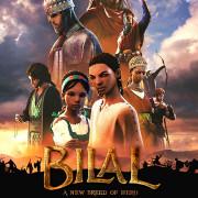 Билал: Новое поколение героев / Bilal: A New Breed of Hero